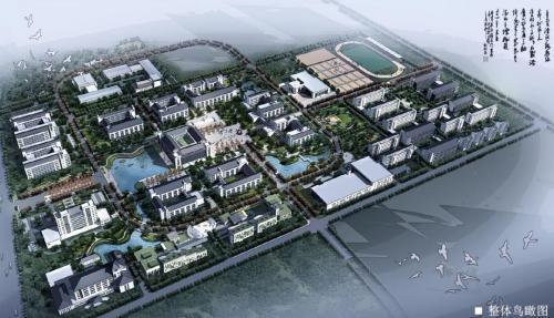 澎湃新闻:我校新校区建设项目荣获住建部2020年度全国绿色建筑创新奖一等奖